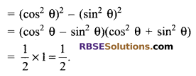 RBSE Solutions for Class 9 Maths Chapter 14 Trigonometric Ratios of Acute Angles Additional Questions - 10