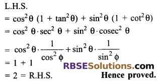 RBSE Solutions for Class 9 Maths Chapter 14 Trigonometric Ratios of Acute Angles Additional Questions - 29