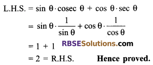 RBSE Solutions for Class 9 Maths Chapter 14 Trigonometric Ratios of Acute Angles Additional Questions - 6