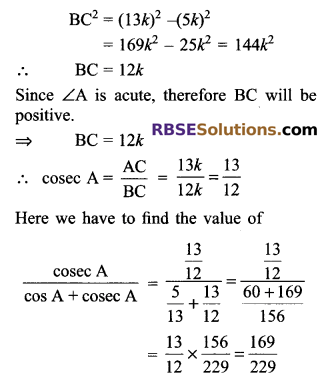 RBSE Solutions for Class 9 Maths Chapter 14 Trigonometric Ratios of Acute Angles Ex 14.1 - 10