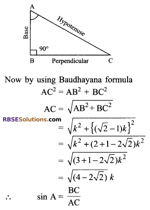 RBSE Solutions for Class 9 Maths Chapter 14 Trigonometric Ratios of Acute Angles Ex 14.1 - 4