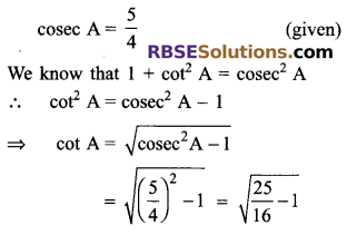 RBSE Solutions for Class 9 Maths Chapter 14 Trigonometric Ratios of Acute Angles Ex 14.2 - 1
