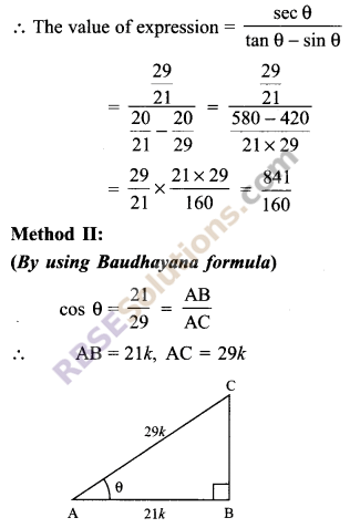 RBSE Solutions for Class 9 Maths Chapter 14 Trigonometric Ratios of Acute Angles Miscellaneous Exercise - 15