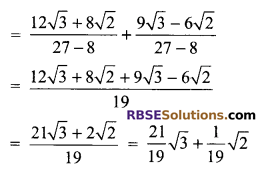 RBSE Solutions for Class 9 Maths Chapter 2 Number System Additional Questions 47