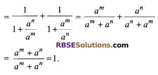 RBSE Solutions for Class 9 Maths Chapter 2 Number System Additional Questions 52