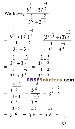 RBSE Solutions for Class 9 Maths Chapter 2 Number System Additional Questions 56