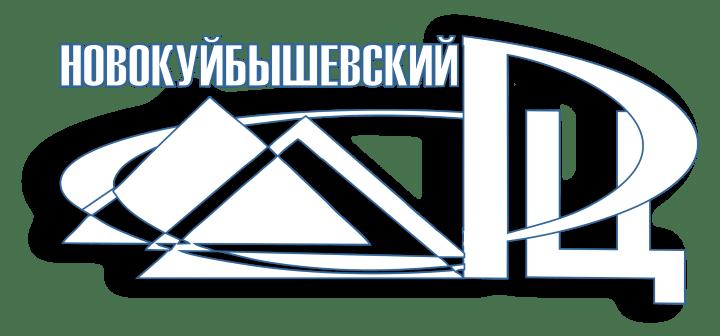 """ГБУ ДПО """"Новокуйбышевский РЦ"""""""""""