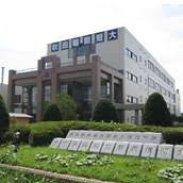 秋田職業能力開発短期大学校