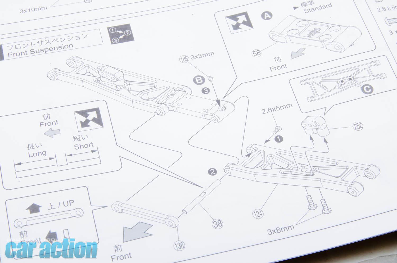 Kyosho Ultima Sc Manual