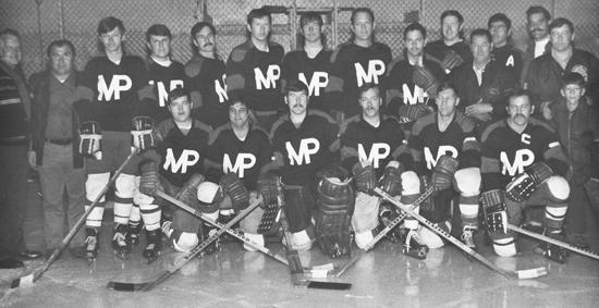 1972-73 - Surrey RCMP Detachment Hockey Team (Source of photo - Laird Allan's Photo Collection).