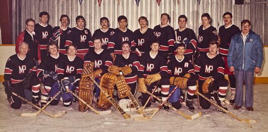 1976 - 77 - Surrey RCMP Detachment Hockey Team (Source of photo - Laird Allan's Photo Collection).