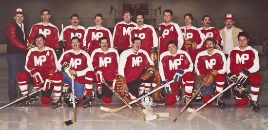 1978 - 79 - Surrey RCMP Detachment Hockey Team (Source of photo - Laird Allan's Photo Collection).