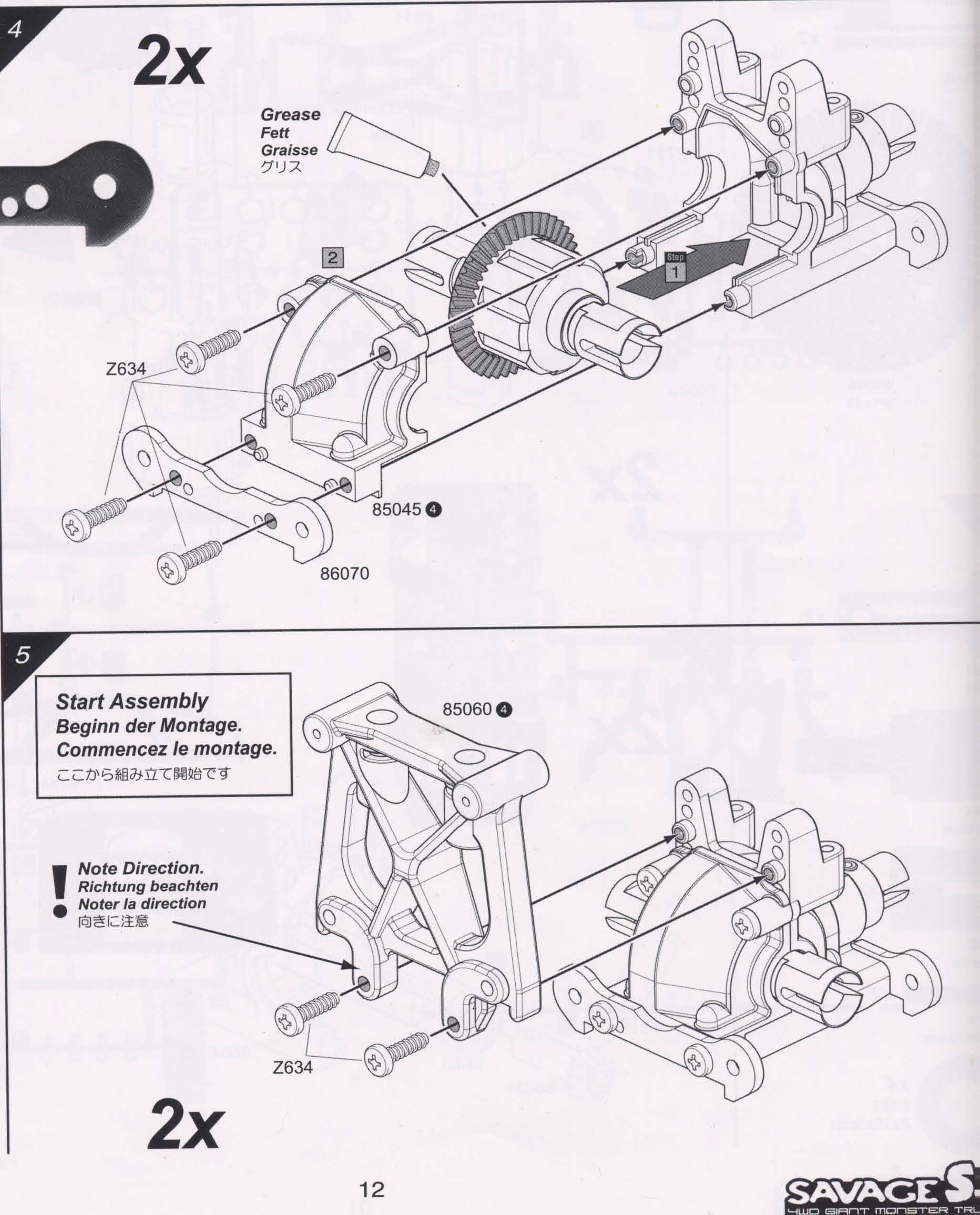 Car Gearbox Problems