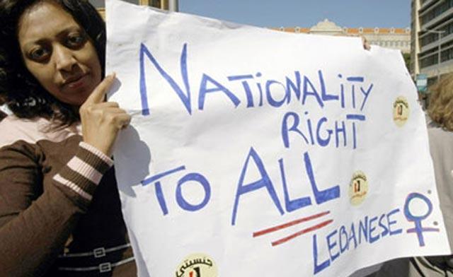 الدولة «راعية» التمييز ضد النساء