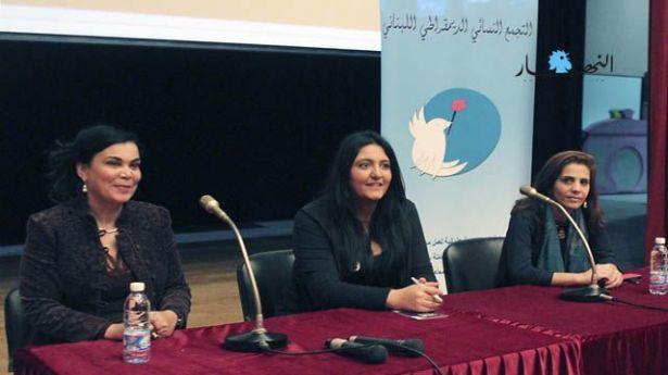 إطلاق فيلم عن صورة النساء في الإعلام والإعلان في لبنان