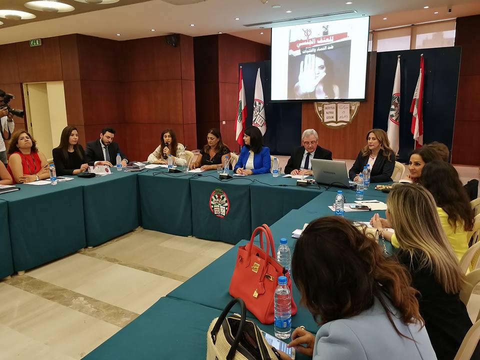 التجمع النسائي الديمقراطي اللبناني يعقد طاولة مستديرة حول الحماية القانونية للنساء من العنف الجنسي