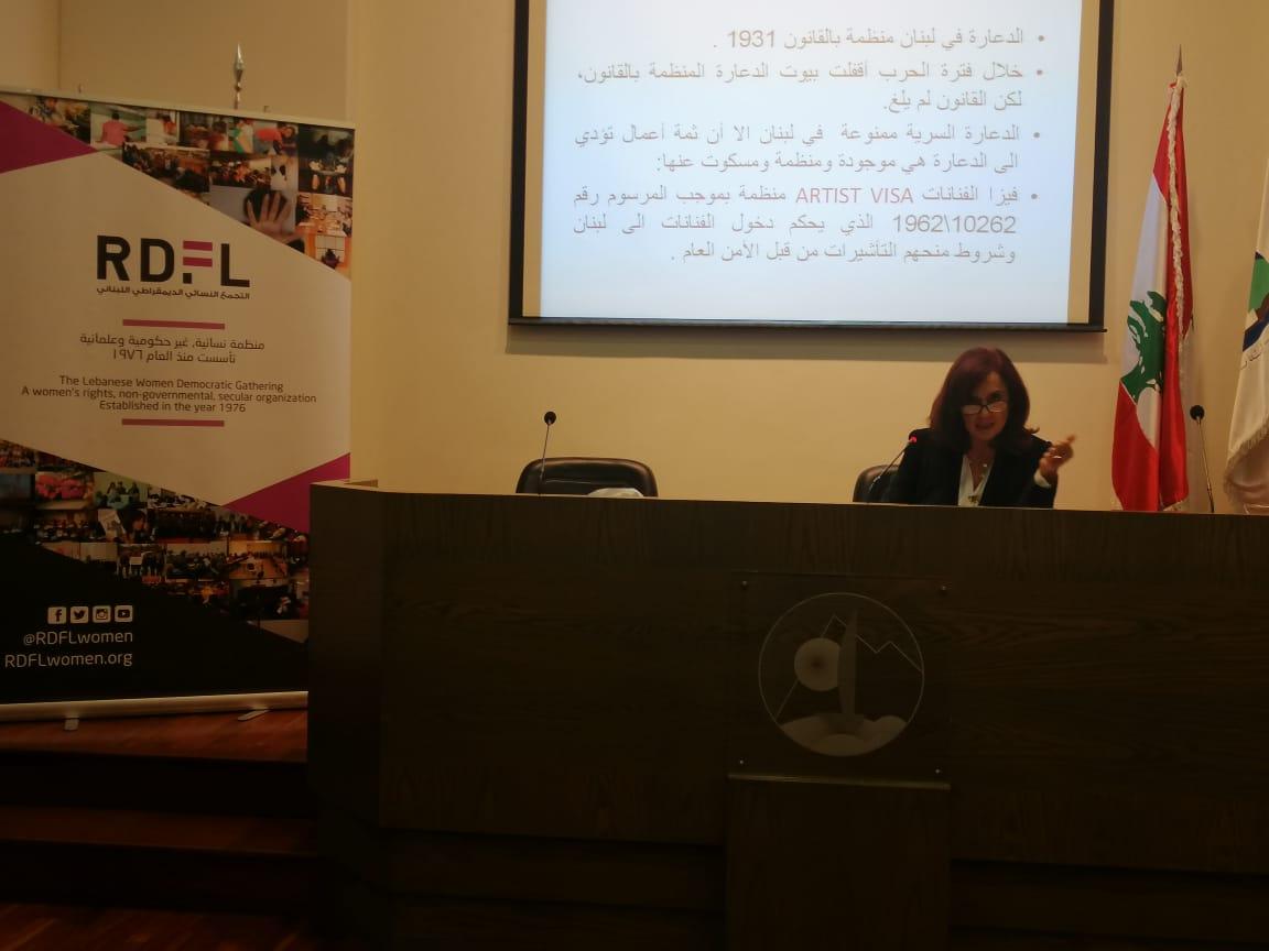 محاضرة في بلدية جونية حول واقع العنف ضد النساء في لبنان.