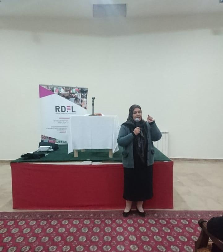 لقاء حواري للتجمع النسائي الديمقراطي اللبناني في رياق : العنف جريمة ما بينسكت عنها