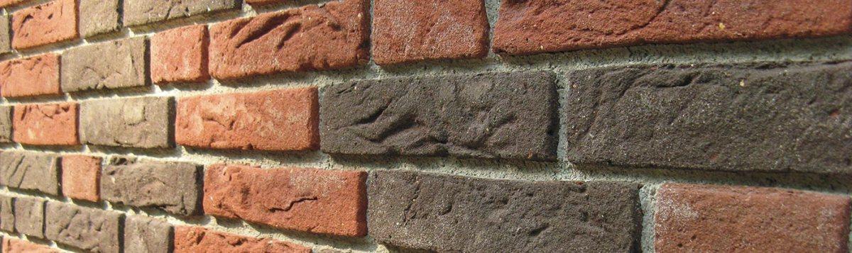 brickwork-slider