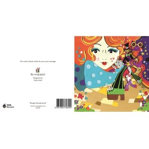 Re-wrapped: ECO Friendly Birthday Wrapping Paper Boogie Wonderland Greetings Card by Vicky Scott made from 100% Unbleached Recycled Paper