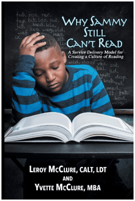 why sammy cant read by leroy mcclure jr