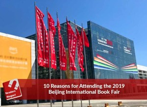 2019 Beijing Intl Book Fair