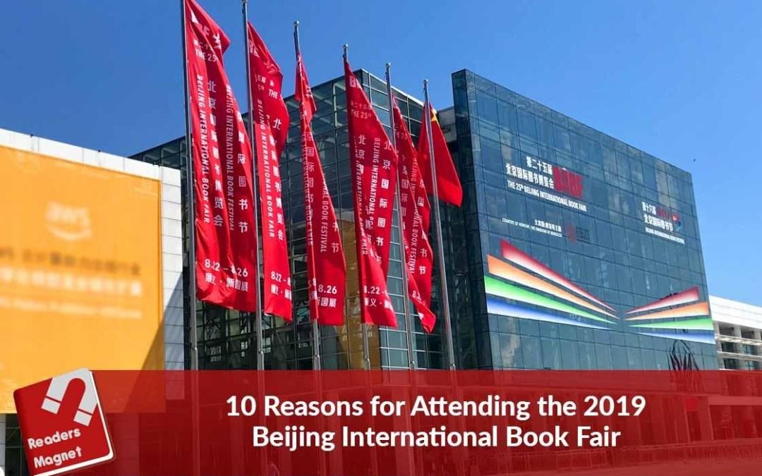 10 Reasons for Attending the 2019 Beijing International Book Fair