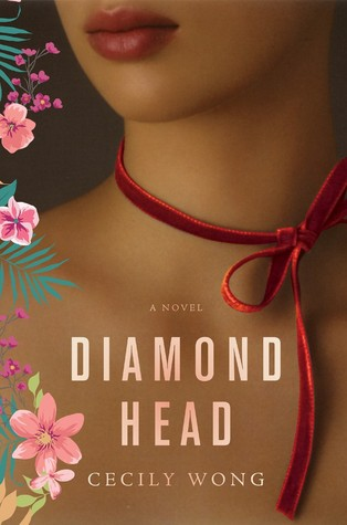 diamond head by cecily wong