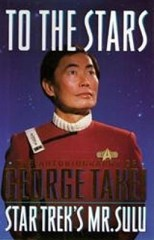 to the stars by george takei