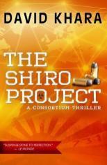 shiro project by david khara