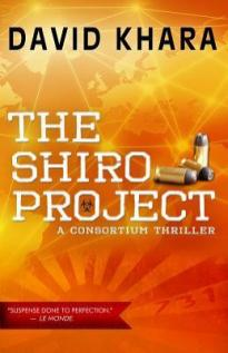 shiro project by david khara