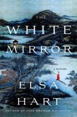 white mirror by elsa hart