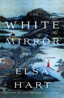 white mirror by elsa hart