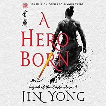 hero born by jin yong audio