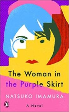 woman in the purple skirt by natsuko imamura