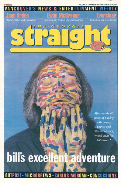 Cover of Georgia Straight featuring bill bissett 1997