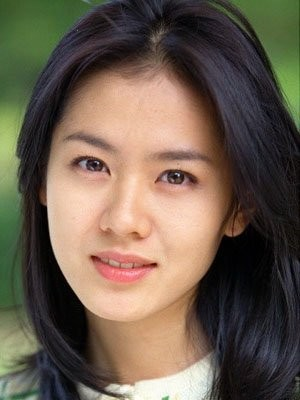 9 Things About Son Ye Jin