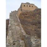ReadyClickAndGo, The Great Wall of China