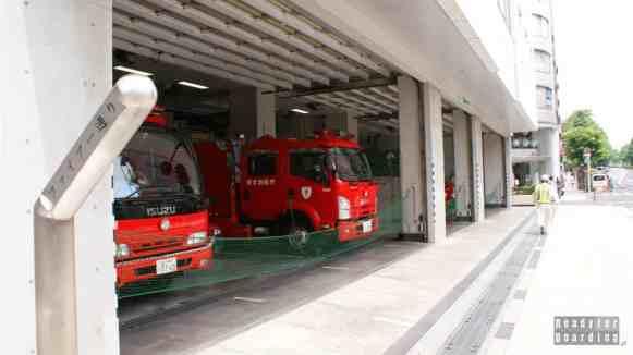 Japonia, Tokio - straż pożarna