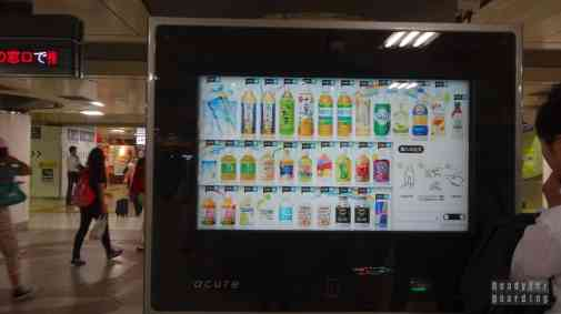 Japonia, Tokio - automaty z napojami