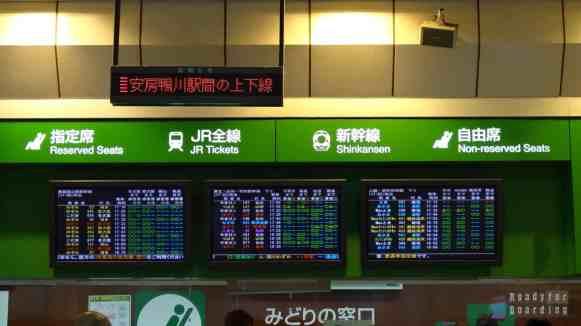 Japonia, Informacja o pociągach (Shinkansen)