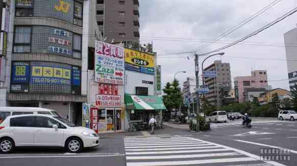 Kioto - Japonia
