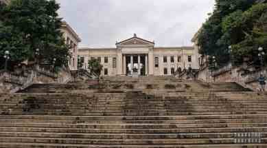 Uniwersystet w Hawanie - Kuba