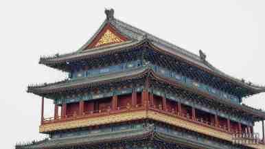 Brama Na Wprost Słońca, Pekin