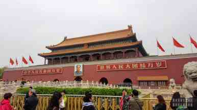 Brama Niebiańskiego Spokoju - Pekin