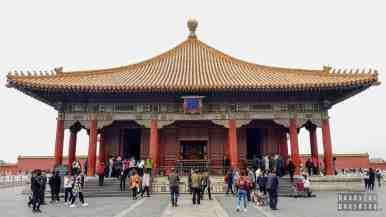 Pawilon Umiarkowanej Harmonii, Zakazane Miasto, Pekin