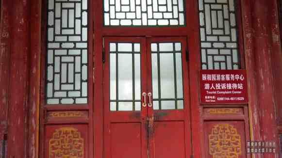 Informacja Turystyczna, Summer Palace w Pekinie, Chiny