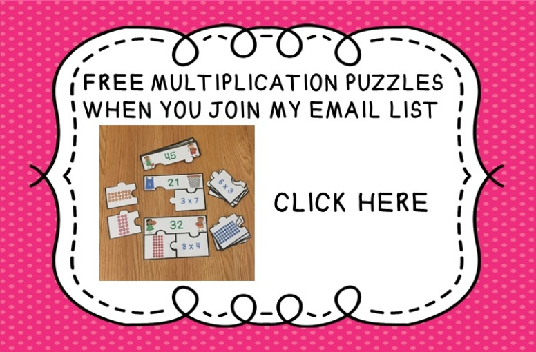 Email Signup Banner – Multiplication Puzzles Freebie