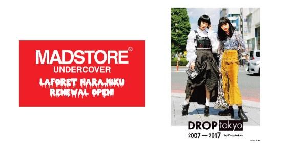 """""""ラフォーレクリスマス2017""""Droptokyoのストリートスナップ写真展や、マーケットも開催。"""