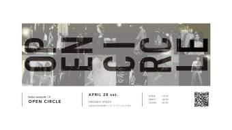 【関西】ファッションをテーマに活動する8つのサークルが合同イベント「OPEN CIRCLE」を開催